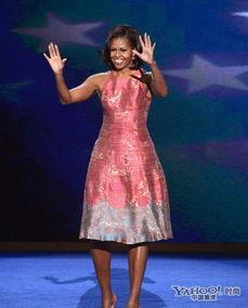 美国第一夫人米歇尔粉嫩裙装抢镜