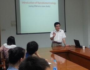 康奈尔大学终身教授Dan Luo来交大为农生学子授课