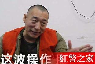 """...原名叫赵金龙,2014年一段网络视频""""大力出奇迹""""让他爆红网络,..."""