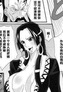 身等她感到不可一世.   海贼王是很多人喜欢的动漫,尤其是汉