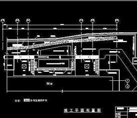 后浇带施工方案免费下载 结构施工