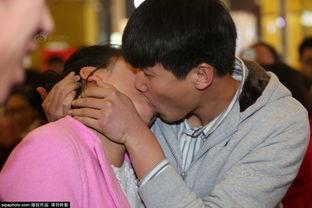 多数亲吻为男吻男,女吻女,而男女相吻则备受关注,其中也不乏情...