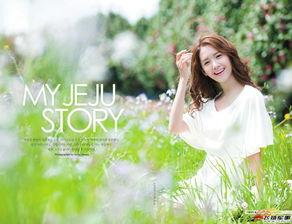此女被评为亚洲最美女艺人 高清视频