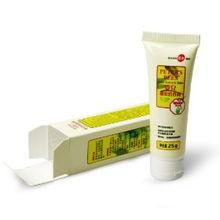 宝宝湿疹膏日本 最新价格查询 -宝宝湿疹膏日本