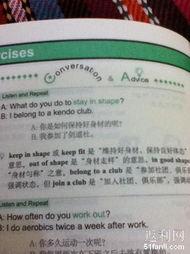 这英语看上去还是蛮好学的,想想日本人英语水平世界最差了-京东之...