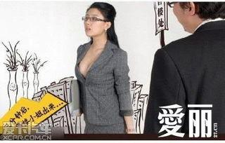 房地产老板与女秘书.(有图有真相)-上司和女秘书 与男上司办公室暧...