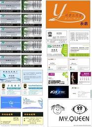 简约名片矢量图 名片卡片 广告设计 矢量图库 昵图网nipic.com -简约名...