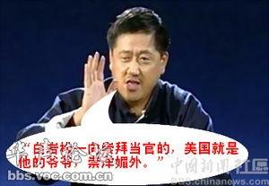 东在访谈中直指药家鑫泯灭人性,大骂李玫瑾是
