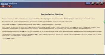 微信公众平台阅读原文怎么设置