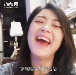 蒋欣录制视频-药别停 华妃 蒋欣走火入魔 对镜头大笑