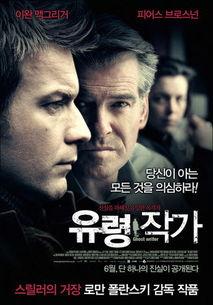 六月第一周韩国电影票房 情欲与理智 方子传 的胜利 四
