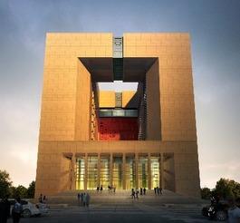 成都市档案馆明年1月12日起闭馆半年 需要查档 请尽快