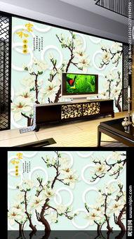 玉兰花背景墙图片