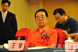 ...经76岁高龄的单田芳担任《楚汉争雄》总策划-单田芳 曾因反对同性...