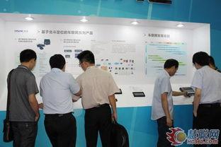 中国卫星导航学术年会开幕 北斗导航成关注热点