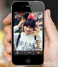 iPhone版手机QQ2012官方下载