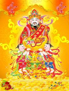 财神爷图 14269640 猴年素材