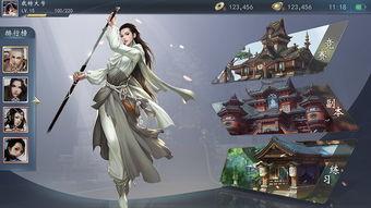 剑忆云荒-11级游戏UI之界面项目训练篇 忆剑情