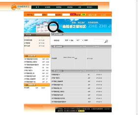 中国的在线视频网站有哪些:[1]