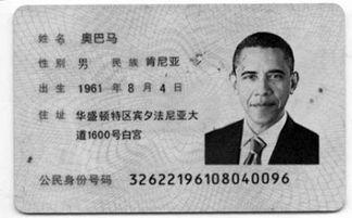 让清朝皇帝或是美国总统