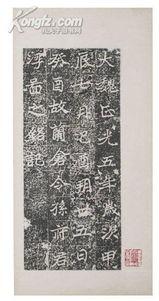 浮湘记--->拍卖联盟-->中安太平(北京)国际拍卖有限公司-->中安太平(北京...
