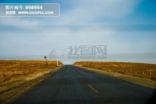 遥远的路图片素材 958954 公路图片库 交通运输图库