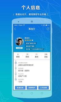 vegas中文版官网下载方法