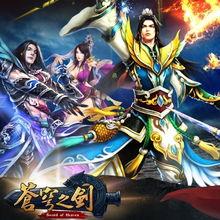 剑开天地-更多,更即时的游戏新闻请至【GameDB游戏库新闻】!   下载:   ...