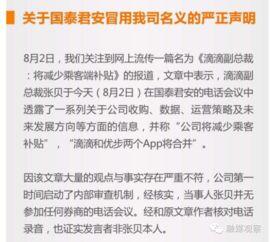 北京pk10赛车群二维码 武夷山新闻网