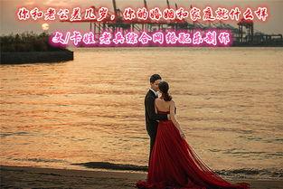 itisallyellow啥歌-...的婚姻和家庭就什么样