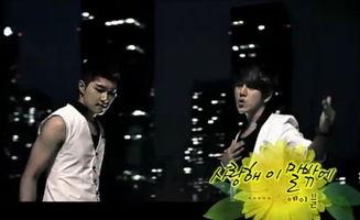 ...11127里面最后结尾78 15时候的歌曲是什么名字啊,2个韩国男子...