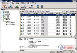 首页图形图像图像处理photivoraw照片处理软件v-...系统 v2.8图片 第3张