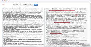 如何在线翻译/如何离线翻译