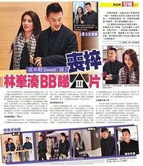 ...带女友吴千语看三级片-香港早年大尺度电影 未满18岁请勿观看