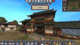 帝国的叹息游戏下载 帝国的叹息中文电脑版下载