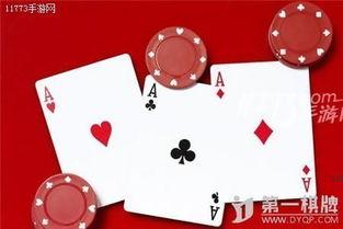 棋牌游戏 麻将