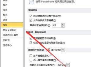 怎么在pdf文件上编辑文字