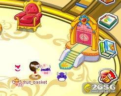 奥比岛红宝石十级传送门讲解