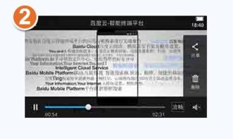 百度云华为手机专版官方下载 百度云华为定制版下载v7.12.1 不限速版...