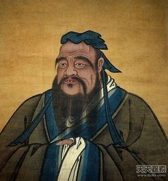 大的哲学家,他概括了中国人的基本思想,成为独创一套信仰