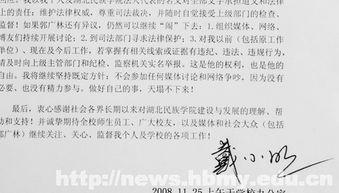 描述:签名 网名 分组 日志 搜索 首页 QQ头像 美图 QQ皮肤 个性签名 ...