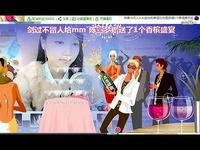 ...后大道东 剑道独尊 www.wo cn.com