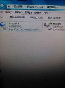 电脑上怎么检测硬盘有没有坏道