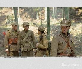 女兵 湘西热拍 齐奎演绎丛林 许三多