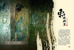 华夏文明传承创新区旅游产品推介手册