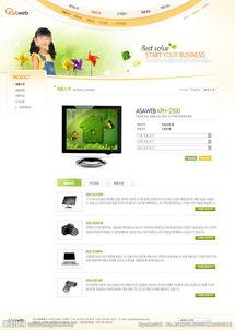 商务网页设计模板源文件 韩文模板 网页模板 源文件库 昵图网nipic. -商...
