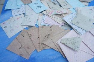 ... 给未来的一封信无水印 未来孩子的一封信