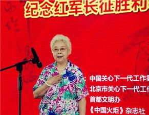 炬》杂志社社长李小千,中国青年出版总社社长、党委书记皮钧,以及...