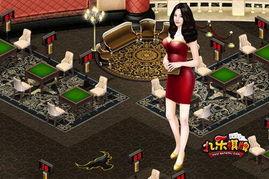 家在休闲游戏与棋牌类游戏中的比例目前远超男性玩家,从某一种意义...