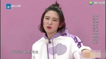 跑男中郑恺唐艺昕互怼, 节目组刻意安排